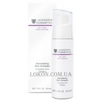 JANSSEN Oily Skin Normalizing Skin Complex - Нормализующий концентрат