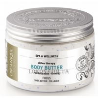 ORGANIQUE Detox Therapy Body Butter - Детокс-масло для тела