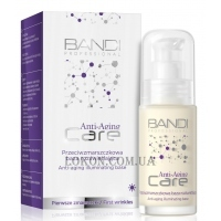 BANDI Anti-aging Care Anti-aging Illuminating Base - Сияющая база под макияж