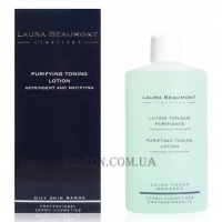 LAURA BEAUMONT Purifying Toning Lotion - Очищающий тоник
