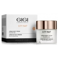 GIGI City Nap Urban Night Cream - Ночной крем