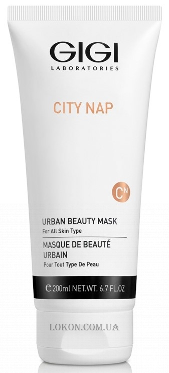 GIGI City Nap Urban Beauty Mask - Маска красоты