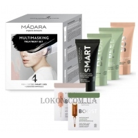 MÁDARA Multimasking Set - Набор для лица (маски + сыворотки)