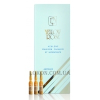 YELLOW ROSE Azulene Emulsion Calmante et Hydratante - Сыворотка с азуленом