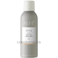 KEUNE Style Spray Wax - Спрей-воск