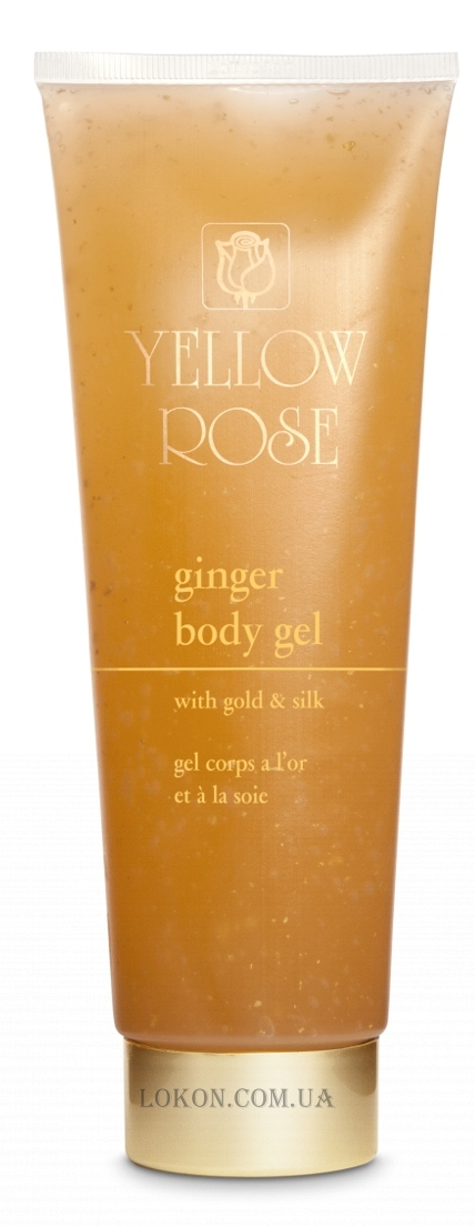 YELLOW ROSE Ginger Body Gel with Gold and Silk - Гель с золотом, имбирем и протеинами шёлка