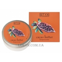STYX Cacao Butter Body Cream - Крем для тела