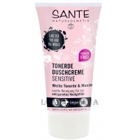 SANTE Clay Shower Cream Sensitive - Крем для душа