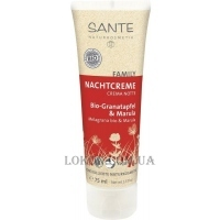 SANTE Family Night Cream Organic Pomegranate & Marula - Ночной крем для лица