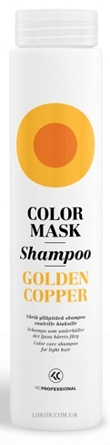 KC Professional Color Mask Shampoo Golden Copper - Оттеночный шампунь