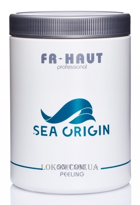 FREIHAUT Sea Origin Soft Salt Peeling - Морской пилинг