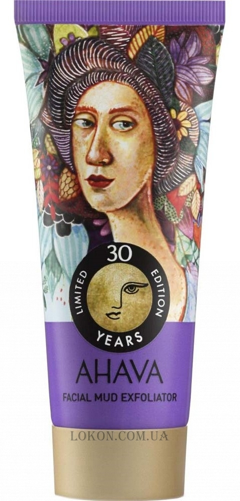 AHAVA 30 Years Facial Mud Exfoliator - Грязевой пилинг для лица