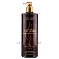 L'ANZA Keratin Healing Oil Emergency Service Thermal Therapy Part A - Термальная терапия (шаг А)