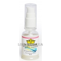 LA JEUNESSE Serum Sensitive Redness - Антикуперозная сыворотка