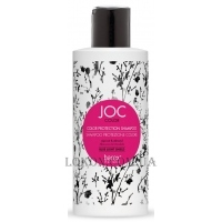 BAREX Joc Color Protection Shampoo - Шампунь