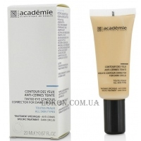 ACADEMIE Tinted Eye Control Corrector For Dark Circlec - Крем-консилер для контура глаз