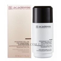ACADEMIE Deodorant Roll-On Anti-Transpirant Post-Epilation - Дезодорант после эпиляции