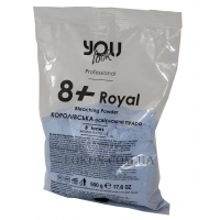 YOU LOOK Professional Royal Bleaching Powder 8+ - Осветляющая пудра, синяя