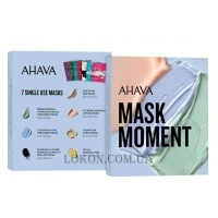AHAVA Kit 7 Masks Moment - Набор масок