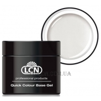 LCN Quick Colour Base Gel - Кератиновая база