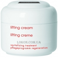 DENOVA Pro Revitalizing Lifting Cream - Лифтинг крем