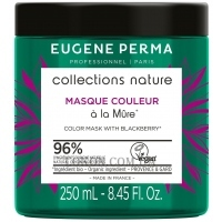 EUGENE PERMA Collections Nature Couleur Masque - Восстанавливающая маска для окрашенных волос