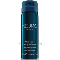 PAUL MITCHELL Neuro Protect HeatCTRL Iron Hairspray - Термозащитный спрей