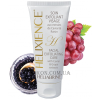 HÉLIABRINE Helixience Facial Exfoliating Care - Крем-эксфолиант