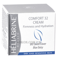 HÉLIABRINE Sweet Clover Comfort 32 Cream - Крем
