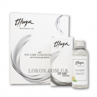 THUYA Kit Eye Care Concentrate with Micellar Water - Набор