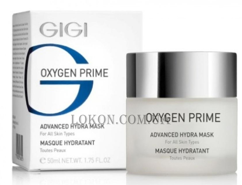 GIGI Oxygen Prime Advanced Hydra Mask - Увлажняющая маска
