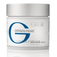 GIGI Oxygen Prime Advanced Neck Firming Cream - Укрепляющий крем для шеи