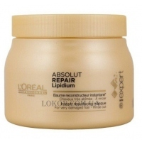 L'OREAL Absolut Repair Lipidium Instant Reconstructing Masque - Восстанавливающая маска для повреждённых волос