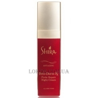SHIRA ESTHETICS Boto-Derm Rx Forte Repair Night Cream - Восстанавливающий ночной крем