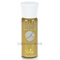 SHIRA ESTHETICS Solar Energy Drying Lotion - Подсушивающий лосьон