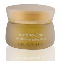 ANNA LOTAN Liquid Gold Greeno-Gold Wrinkle Relaxing Balm - Крем против морщин «Грино-Голд»