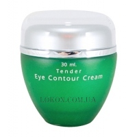 ANNA LOTAN Greens Tender Eye Contour Cream - Крем для век