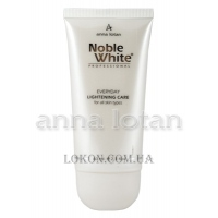 ANNA LOTAN Noble White Everyday Lightening Care - Осветляющий крем