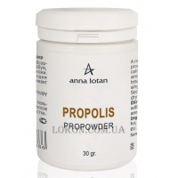 ANNA LOTAN Professional Propolis Pro-Powder for Oily Skin - Пудра с прополисом «Пропаудер»