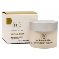 HOLY LAND Alpha-Beta&Retinol Restoring Cream - Восстанавливающий крем
