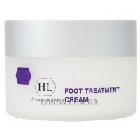 HOLY LAND Foot Treatment Cream - Крем для ног