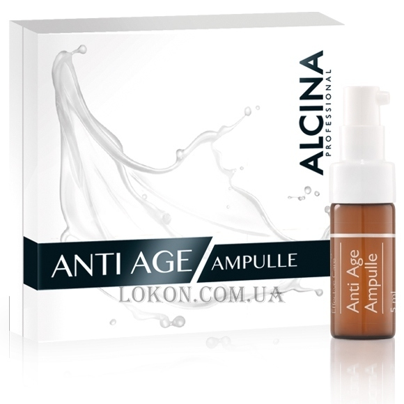 ALCINA Anti-Age Ampulle - Анти-возрастные ампулы