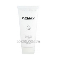 DEMAX Placental Activating Mask - Плацентарная маска-активатор