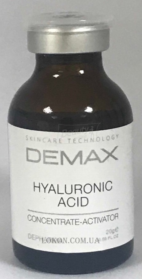 DEMAX Concentrate-Activator Hyaluronic Acid - Концентрат-активатор